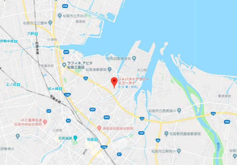 三重県松阪市のサロン「ジャパタイスコータイ」